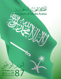Illustration of Saudi Arabia flag for National Day 23 rd september. Illustration of Saudi Arabia  National Day 23 rd september WITH Vector Arabic Calligraphy Stock Photos