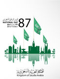 Illustration of Saudi Arabia flag for National Day 23 rd september. Illustration of Saudi Arabia  National Day 23 rd september WITH Vector Arabic Calligraphy Royalty Free Stock Image