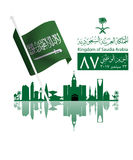 Illustration of Saudi Arabia flag for National Day 23 rd september. Illustration of Saudi Arabia  National Day 23 rd september WITH Vector Arabic Calligraphy Stock Images