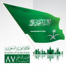 Illustration of Saudi Arabia flag for National Day 23 rd september. Illustration of Saudi Arabia  National Day 23 rd september WITH Vector Arabic Calligraphy Stock Image