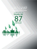 Illustration of Saudi Arabia flag for National Day 23 rd september. Illustration of Saudi Arabia  National Day 23 rd september WITH Vector Arabic Calligraphy Royalty Free Stock Images
