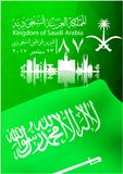 Illustration of Saudi Arabia  National Day 23 rd september. WITH Vector Arabic Calligraphy. Translation: kingdom of saudi arabia  ksa  and happy national day Royalty Free Stock Image