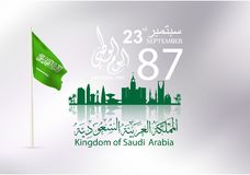 Illustration of Saudi Arabia  National Day 23 rd september. WITH Vector Arabic Calligraphy. Translation: kingdom of saudi arabia  ksa  and happy national day Royalty Free Stock Photography