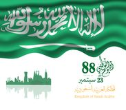 Illustration of Saudi Arabia National Day 23 rd september. WITH Vector Arabic Calligraphy. Translation: kingdom of saudi arabia national day vector illustration