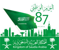 Illustration of Saudi Arabia  National Day 23 rd september. WITH Vector Arabic Calligraphy. Translation: kingdom of saudi arabia  ksa  and happy national day Stock Image