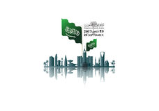 Illustration of Saudi Arabia  National Day 23 rd september. WITH Vector Arabic Calligraphy. Translation: kingdom of saudi arabia  ksa  and happy national day Royalty Free Stock Photo