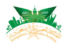 Illustration of Saudi Arabia  National Day 23 rd september. WITH Vector Arabic Calligraphy. Translation: kingdom of saudi arabia  ksa  and happy national day Stock Photography