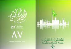 Illustration of Saudi Arabia  National Day 23 rd september. WITH Vector Arabic Calligraphy. Translation: kingdom of saudi arabia  ksa  and happy national day Stock Images