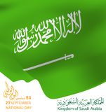 Illustration of Saudi Arabia  National Day 23 rd september. WITH Vector Arabic Calligraphy. Translation: kingdom of saudi arabia  ksa  and happy national day Royalty Free Stock Photos