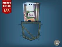Illustration of Saudi arabian riyal money in the pocket of blue jeans Royalty Free Stock Photo
