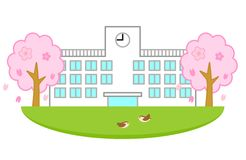 Illustration School. This is an illustration of a school Royalty Free Stock Photo