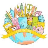 Illustration of school supplies in a Kawai style globe vector illustration