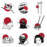 Illustration set of traditional japanese art culture collection Royalty Free Stock Photos