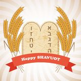 Illustration of Shavuot holiday Royalty Free Stock Image