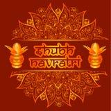 Illustration Of Shubh Navratri Celebration with kalash. Poster Or Banner Background Royalty Free Illustration