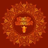 Illustration Of Shubh Navratri Celebration. Poster Or Banner Background Royalty Free Stock Photography