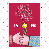 Illustration of silhouettes of hands of lovers, Valentine Royalty Free Stock Photo