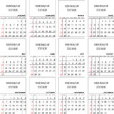 Illustration of a Simple 2015 year calendar Stock Images
