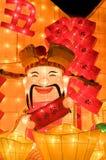 illustration som firar kinesiskt lunar gjort papper Arkivbild