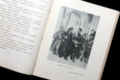 Illustration from soviet book for children with images of Lenin and Stalin Stock Photo