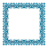 Illustration of a square frame. From abstract element on white background Stock Images
