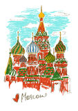 Illustration of St Basil's Cathedral in Moscow. Colorful sketch illustration of St Basil's Cathedral in Moscow, Russia Royalty Free Stock Photos