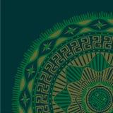 Illustration. Sun. Abstract ethnic illustration in dark shades of green Royalty Free Stock Photo