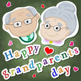 Illustration on the theme of the holiday to honor the elderly. Greetings on grandparents day with the phrase and face of grandparents Royalty Free Stock Photo