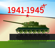 The illustration on the theme of the Patriotic war. Day Stock Photography