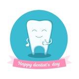 Illustration till den internationella tandläkaren Day Lycklig tand som ler upp och visar tummar stock illustrationer
