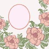 Illustration tirée par la main de fleur d'offre de Patel avec Illustration de Vecteur