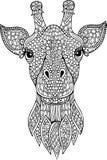 Illustration tirée par la main de tête de girafe de griffonnage illustration libre de droits