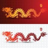 Chinese Dragon vector Royalty Free Stock Photos