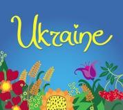 Illustration in traditional ukrainian style Stock Photography
