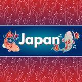 Illustration traditionnelle de japanise Images stock