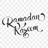 Illustration transparente de fond avec le texte de Ramadan Kareem illustration libre de droits