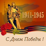 Victory Day card with soviet soldier. Illustration of the Victory Day card with soviet soldier Royalty Free Stock Images