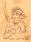 Vintage Indian background with Nation Hero and Freedom Fighter Rani Lakshmibai Pride of India. Illustration of Vintage Indian background with Nation Hero and Royalty Free Stock Images