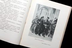 Illustration vom sowjetischen Buch für Kinder mit Bildern von Lenin und von Stalin Stockfoto