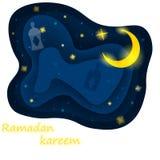 Illustration von Ramadan Kareem Lizenzfreies Stockbild