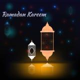 Illustration von Ramadan Kareem Stockbilder