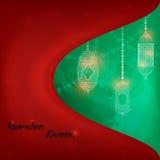 Illustration von Ramadan Kareem Stockfotos