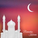 Illustration von Ramadan Kareem Stockfotografie