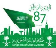 Illustration von Saudi-Arabien Nationaltag am 23. September Stockbild