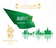 Illustration von Saudi-Arabien Nationaltag am 23. September Stockfotografie