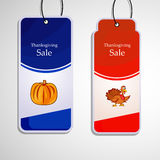 Illustration von Verkaufstags für Danksagung Lizenzfreies Stockfoto