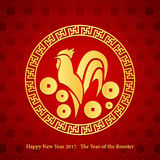 A  illustration year of rooster design for Chinese New Year celebration. Card with Gold Chicken Royalty Free Stock Image