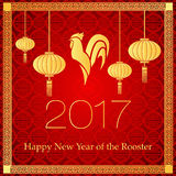A  illustration year of rooster design for Chinese New Year celebration. Card with Gold Chicken Royalty Free Stock Photos