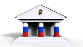 Illustrationbegrepp för rysk bank 3D på en vit bakgrund Arkivbilder