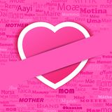 Lycklig mors dag Royaltyfri Foto
